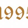 Attività svolte nel 1995 – III anno di attività
