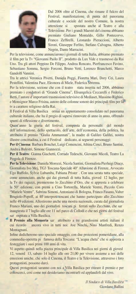depliant festival villa basilica 2007 (4)