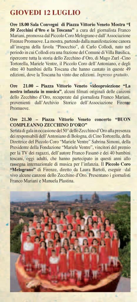 depliant festival villa basilica 2007 (5)