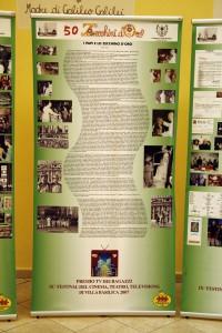 FESTIVAL 2007 VILLA BASILICA  1 SERATA OMAGGIO ALLO ZECCHINO D'ORO (2)